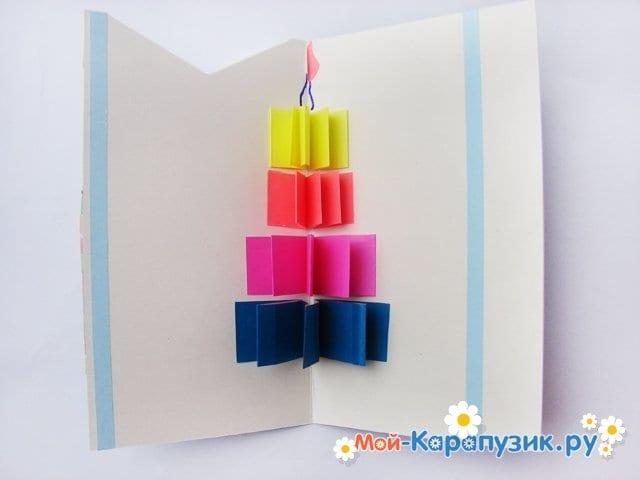 Днем рождения, открытка для дедушки своими руками на день рождения как сделать