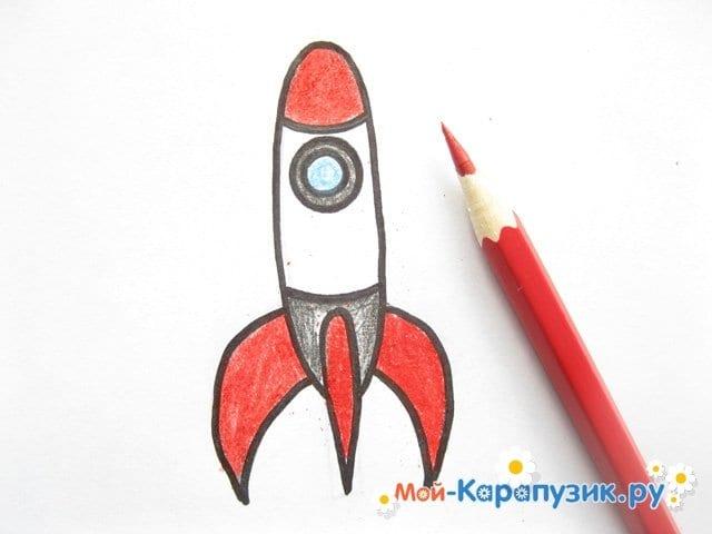 Поэтапное рисование космической ракеты цветными карандашами - фото 10