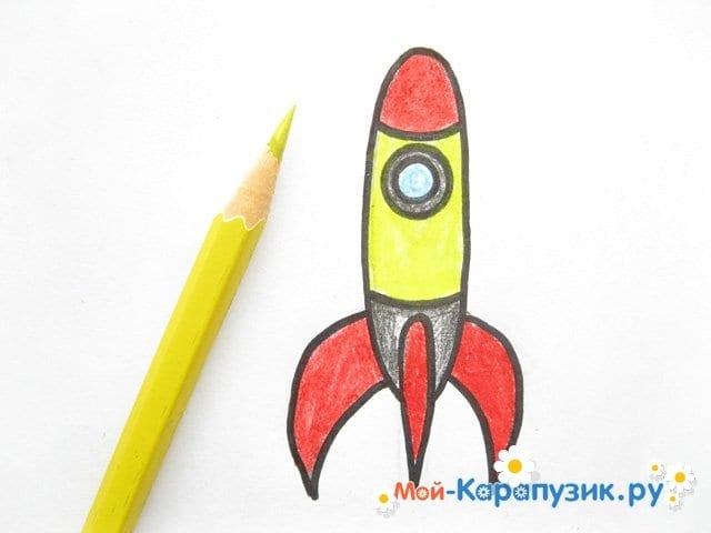 Поэтапное рисование космической ракеты цветными карандашами - фото 11