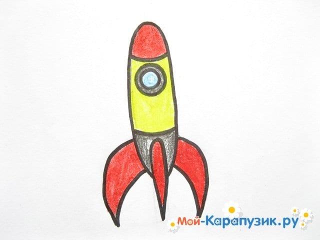 Поэтапное рисование космической ракеты цветными карандашами - фото 12