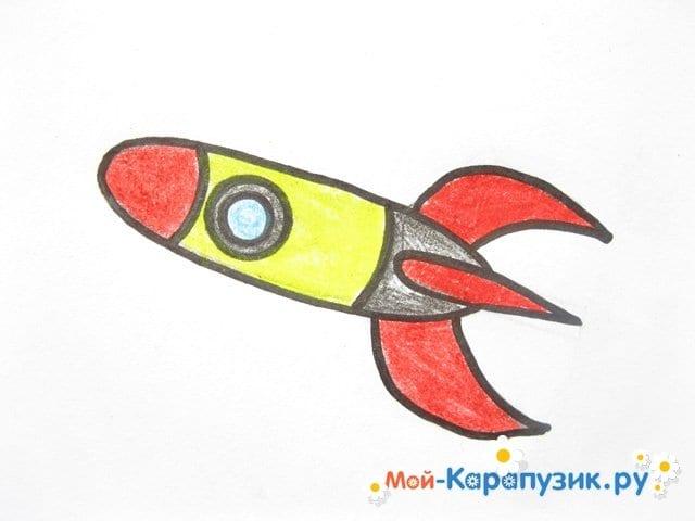 Поэтапное рисование космической ракеты цветными карандашами - фото 13