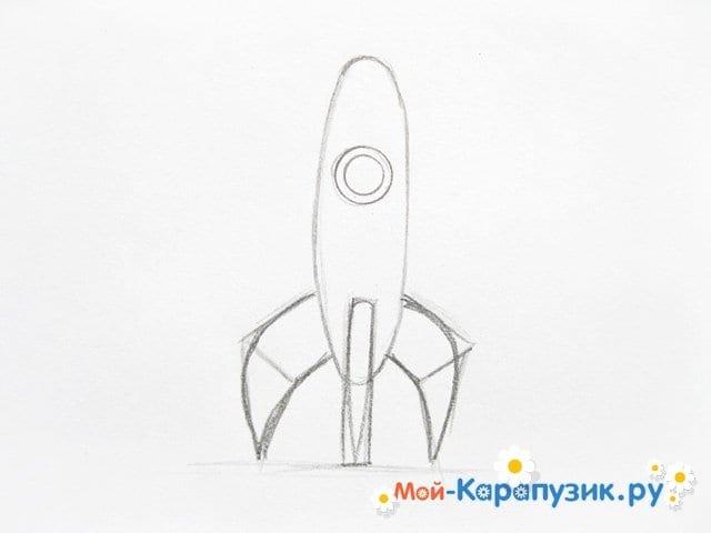Поэтапное рисование космической ракеты цветными карандашами - фото 5