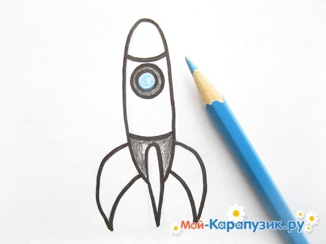 Поэтапное рисование космической ракеты цветными карандашами - фото 9