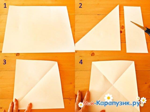 Изготовление бабочки из бумаги - фото 1