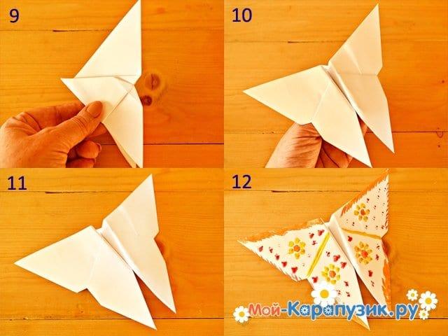 Изготовление бабочки из бумаги - фото 3
