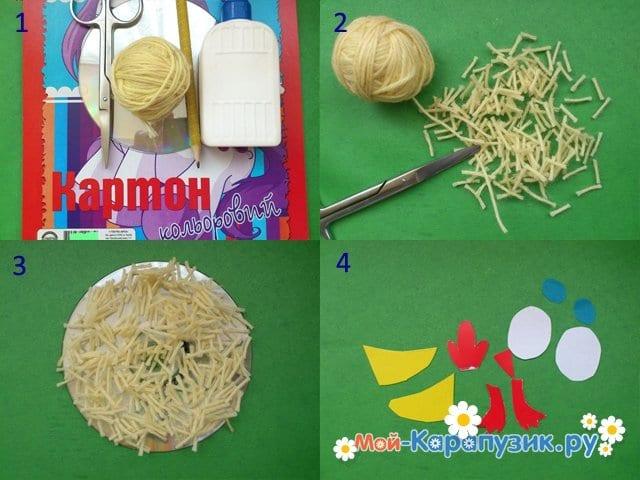 Изготовление цыпленка из бумаги и диска - фото 1