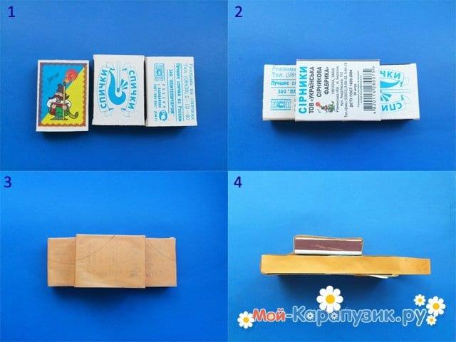 Изготовление кораблика из бумаги - фото 1
