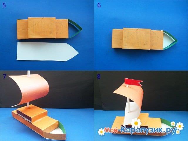 Изготовление кораблика из бумаги - фото 2