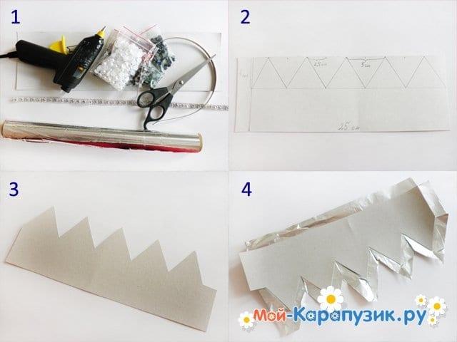 Изготовление бумажной короны - фото 1