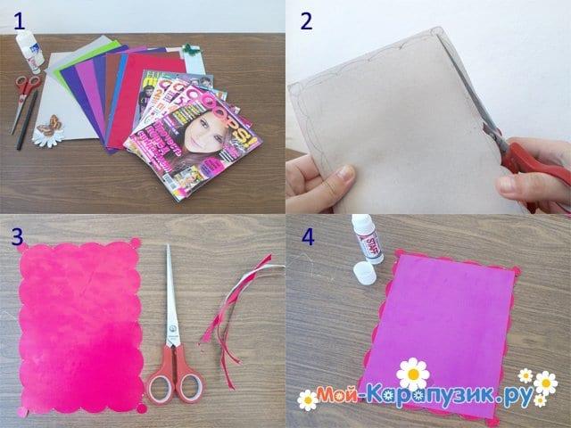 Изготовление бумажной открытки для мамы - фото 1