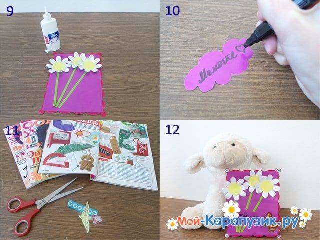 Изготовление бумажной открытки для мамы - фото 3