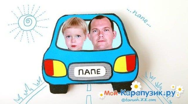 Машина открытка с днем рождения своими руками
