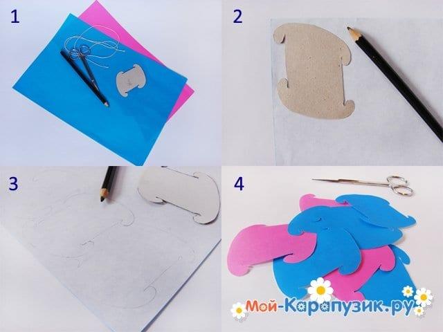 Изготовление бумажного шара - фото 1