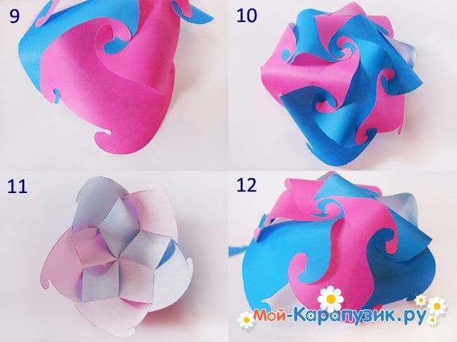 Изготовление бумажного шара - фото 3