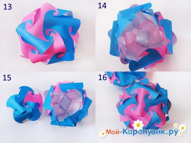Изготовление бумажного шара - фото 4