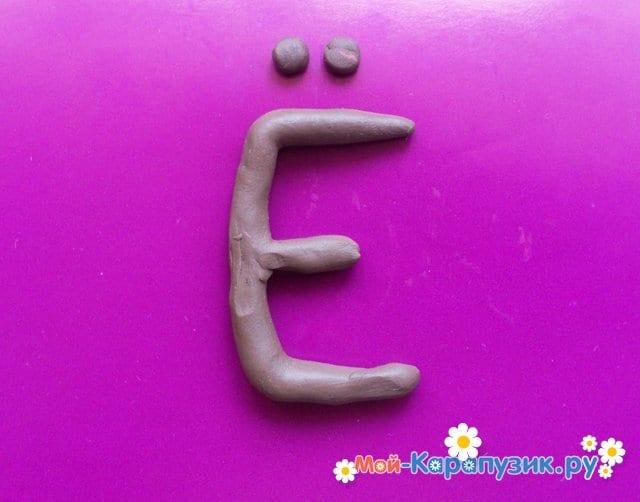 Лепка букв из пластилина - фото 13