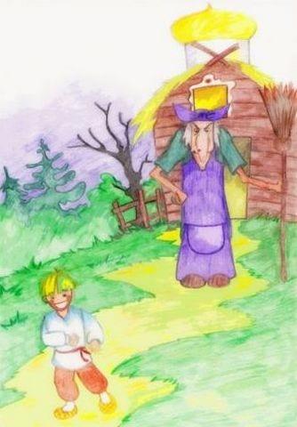 "Сказка ""Баба-яга и Заморышек"""