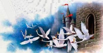"Сказка ""Дикие лебеди"""