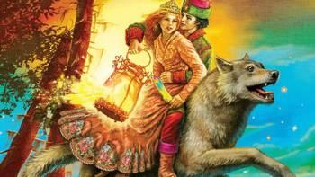 """Сказка """"Иван Царевич и Серый Волк"""""""