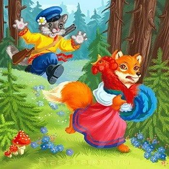 """Сказка """"Кот, петух и лиса"""""""