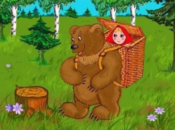 """Сказка """"Маша и медведь"""""""
